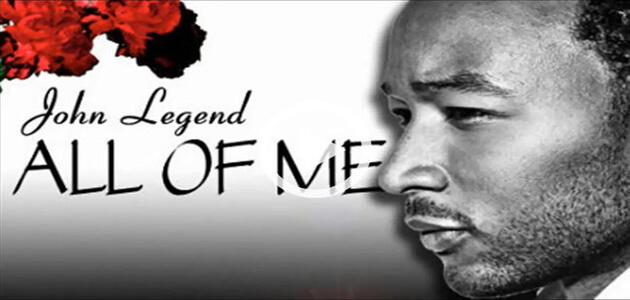 all of me كلمات John Legend